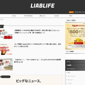 DIY - LIABLIFE(リアブライフ)