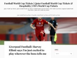 Liverpool Football: Harvey Elliott says I'm just excited to play wherever the boss tells me