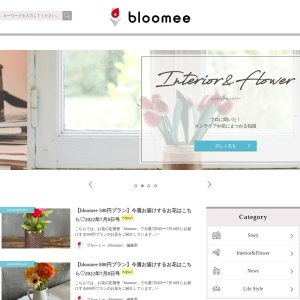 ブルーミー(bloomee)今週お届けするお花はこちら