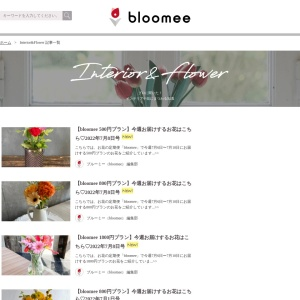 Bloomee Style