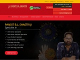 Financial Astrology   Best Financial Astrology