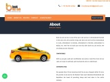 Book my cab service is one of the Paris cab services in Ahmadabad