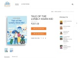 Tale of the Lonely Asian Kid | Best Graphics Novel for Teens