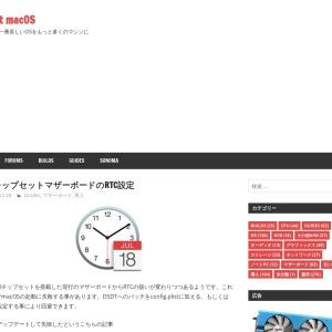 300チップセットマザーボードのRTC設定 – Boot macOS