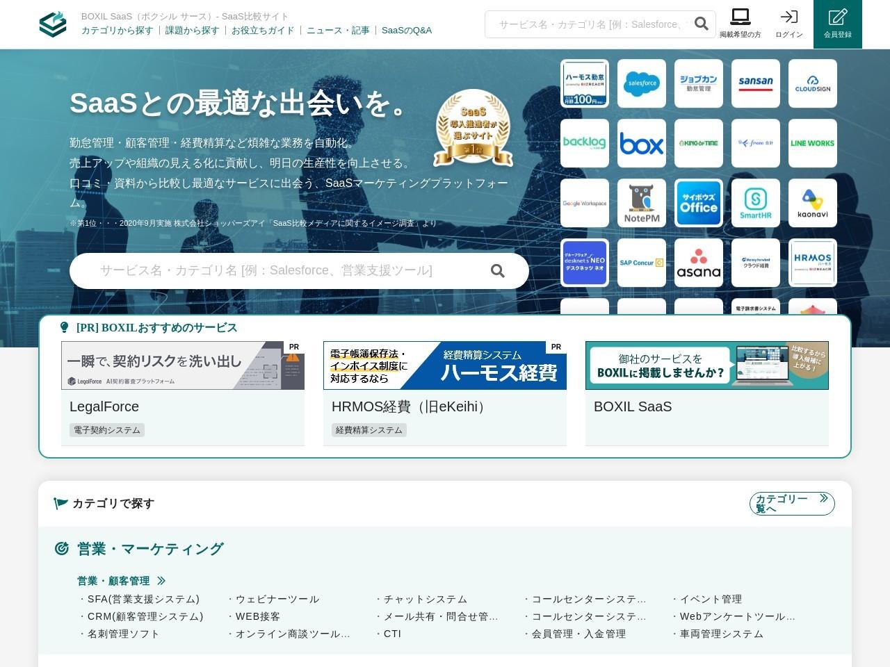 2017年、国内ITサービスのトップベンダーは富士通‐IDC発表
