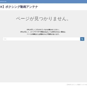 エロール・スペンスVSマイキー・ガルシア プレファイトレビュー | ボクシング動画アンテナ