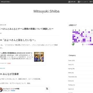 およべさんとみんなとチーム開発の現場について雑談したー - Mitsuyuki.Shiiba