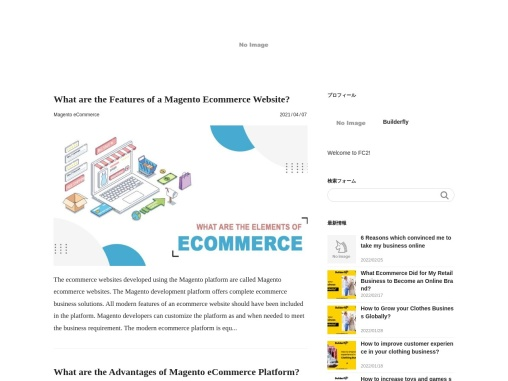 FC2- Why to Choose Magento eCommerce Platform for your Online Store Development?