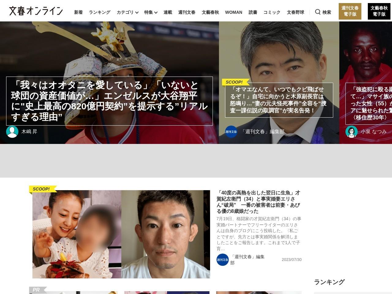 「NHK新元号『安』めちゃ推しの怪」は本当か――気になる新元号の「出典」はどうなる?