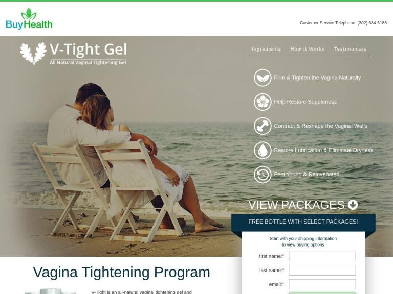 V-Tight Gel screenshot
