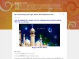EID 2021 Greetings; Messages; Wishes; WhatsApp status