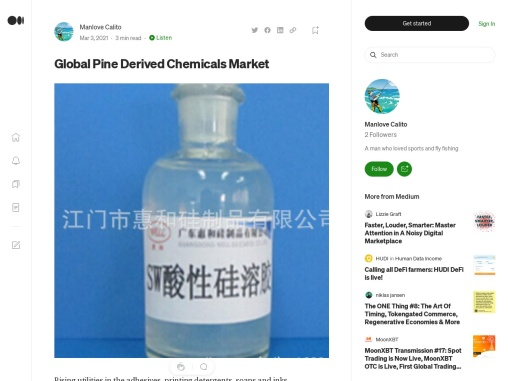 Global Pine Derived Chemicals Market