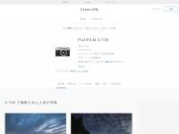 FUJIFILM X-T20 で撮影された写真、ブログまとめ / かしゃっと。