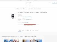FUJIFILM FUJINON XC50-230mmF4.5-6.7 OIS II 写真、おすすめブログに作例サイト、比較まとめ | かめらとデータベース / かしゃっと。