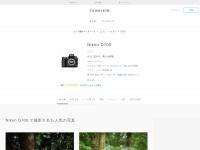 Nikon D700 | かめらとデータベース