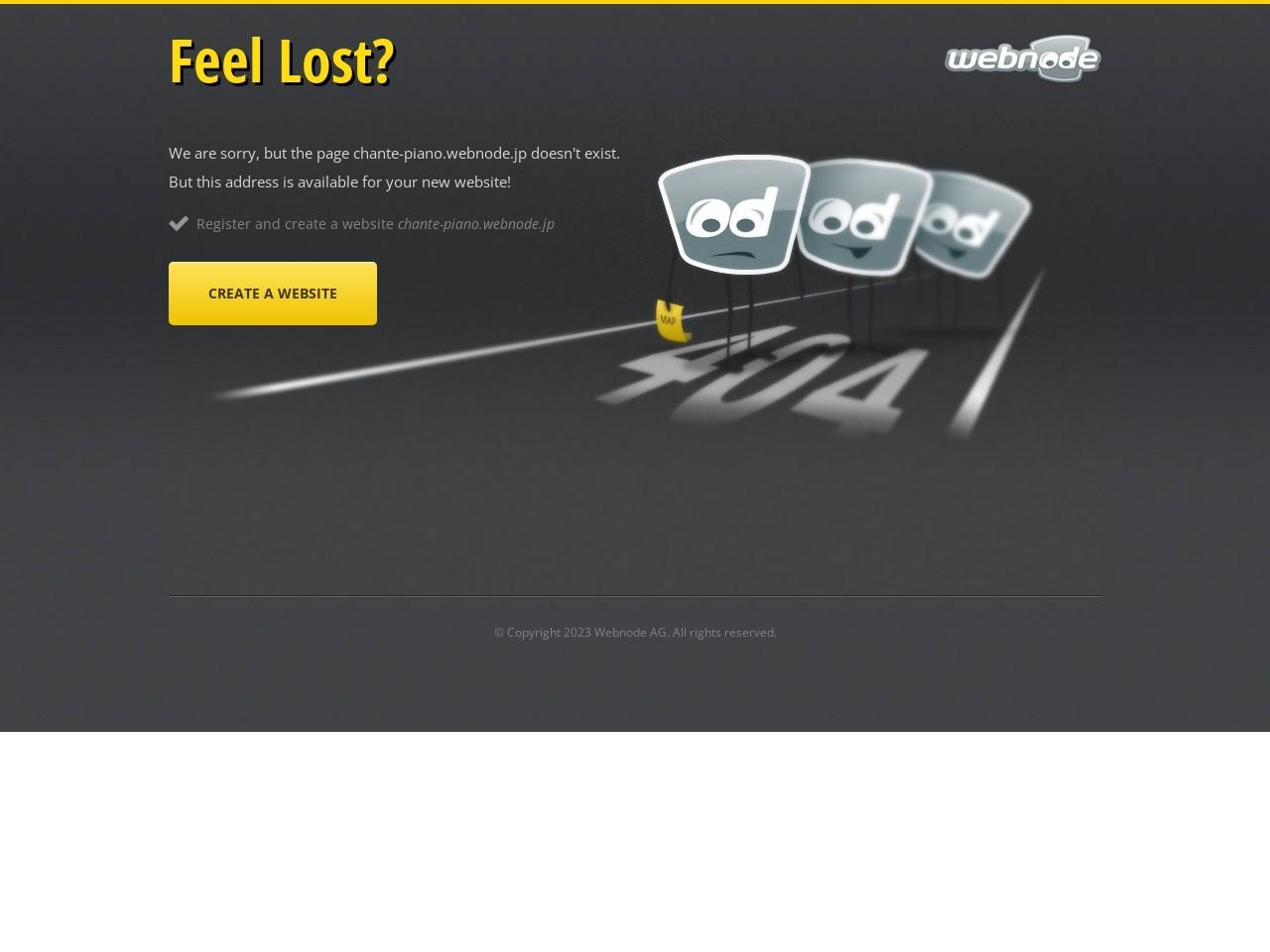 Chante ピアノ教室のサムネイル