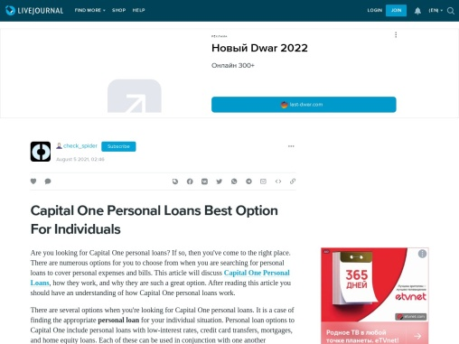 Capital One Personal Loans Best Option For Individuals