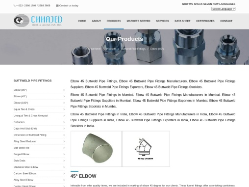 Elbow 45 Buttweld Pipe Fittings
