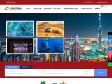 Travel to UAE – Dubai Tourists Packages – Chiltern Travel & Tours UAE