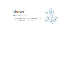 アマキパ - Chrome ウェブストア