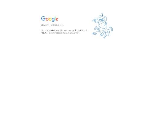Chrome ウェブストア - AutoPatchWork