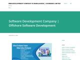 Software Development Company   Best Software Company in Bangladesh