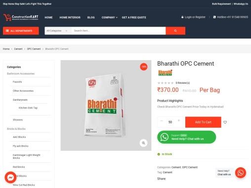 Get Bharathi Cement Price Today in Hyderabad-OPC Ultrafast