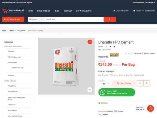 Bharathi Cement Price Today in Hyderabad | PPC 43 Grade