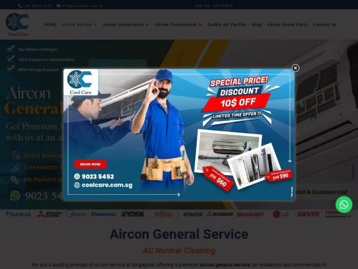 aircon general service – coolcare