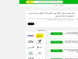 Adidas discount code for sports clothes and shoes