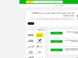 RoseMary Paris Coupons Sep 2021: 60% Off Promo Code