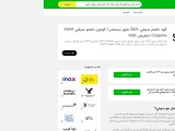 Sivvi coupon codes and promo codes August 2021