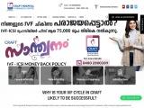 Looking for the best IVF & Infertility Treatment in Kerala?