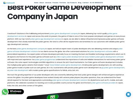Best Poker Game Development Company in Japan | Creatiosoft