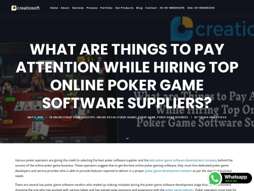 What are Things to Pay Attention While Hiring Top Online Poker Game Software Suppliers?