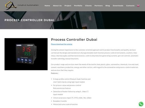 Best Process Controller Dubai – Creative Automation