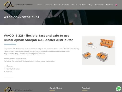 WAGO Connector | WAGO Products Suppliers | WAGO Connector Dubai