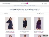 Discounts on t-shirt models