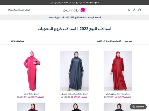 Discounts on isdals models