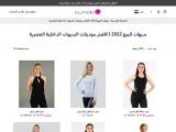 Bodysuits for sale 2021 | latest models