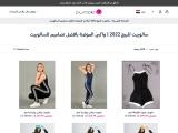 Jumpsuits for sale 2021| latest models