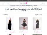 Shapes and prices of dresses 2021