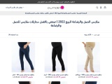 Maternity and nursing clothes styles 2021
