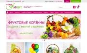 Промокод, купон КИБЕР-ФЛОРИСТ (Cyber-Florist.Ru)