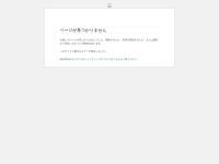 Boardwalk D8(ボードウォーク D8)  DAHON International - ダホンインターナショナル公式サイト
