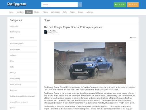 The new Ford Ranger Raptor Special Edition