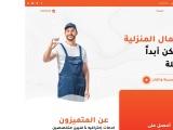 Al-Hasouna | Best Carpenters in Khobar