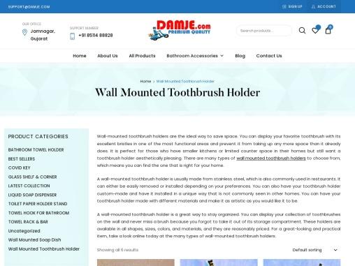 Buy Wall Mounted Toothbrush Holder Online at Low Price| Damje