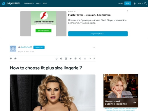 How to choose fit plus size lingerie?