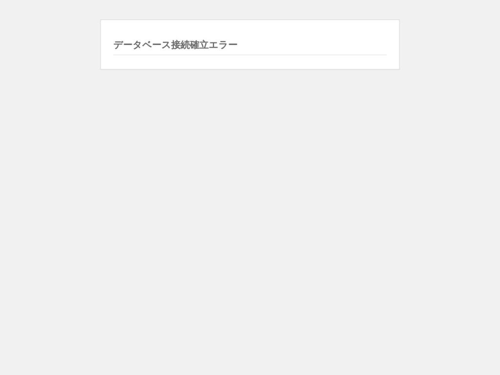 WordPressで新着記事に「NEW」マークをつける方法 | ダテナWEB制作部